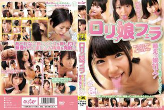 CUT-016 It's Blow Job Awkward Lori Senka Rori~tsumusume Blow Pacifier But Hard!11 People Moe!