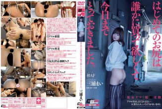 CWM-162 Ass The First Time I Set Aside Until Today I Want To Buy Someone. Mai Miura