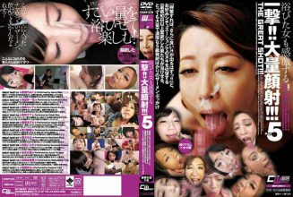 CWM-231 Blow The Woman Who Bathed Also Thrilled! !Mass Facials! ! ! Part.5