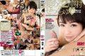 CWM-248 2 Fire Sekkuchu Ai Mukai With Love