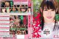 CWM-256 Smile Mouth Toilet Nanami Yu