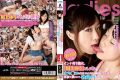"""CXAZ-033 Woman Like Gloss Woman, And """"Kawakami Yuu"""" Rezure!Women Of Saliva To Estrus In Oma Co ○, Man Juice, Body Fluid And Rolled Licking, Go Spree 4 Hours At Erection Chestnut"""