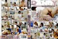 """DANDY-052 """"Love Love Bareback Excluding Hospital Patients And Nurses Is Made! """""""