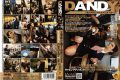 "DANDY-202 You Want To Ejaculate In A Place Like This! """"VOL.2 Was Ya Gently Cabin Attendant Only When Confronted By The Senzuri Sneak Off To The Time Of Long-haul Flights"