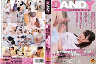 """DANDY-310 """"Will You Take The Hand Ashitori Gently Brush Wholesale Nurse Saw Po Ji ○ Virgin On The Verge Of Outbursts In The Monastic Life In The Hospital?"""" VOL.1"""