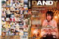 """DANDY-311 VOL.1 """"Ru Ya Sex Vaginal Cum Shot Of The Natives And The Best Look For The World's Most Powerful Aphrodisiac That Exist In The Hinterland Of The Port ○ SPECIAL Megachi Amazon Of The World"""""""