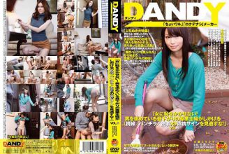 """DANDY-322 Not Humiliate A Woman! """"Do Not Miss The Sign Of Lust (adhesion / Skirt / Eyes) That Housewives In The Afternoon Seeking A Man Mount! ' VOL.6"""