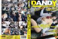 "DANDY-370 ""It Was Boarded Ya Girls' School School Bus Pretended Was Eh New Mistake"" VOL.5"