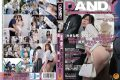 DANDY-442 What Degrees Or Even Ya Are Once You've Ascended Next To A Big Ass To Be Pressed Against The Erection Ji ○ Port Resistance To Have The Mother Of My Child?VOL.1