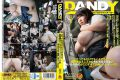 DANDY-461 Meat Ass Biting Of Unprotected Miniskirt Muchimuchi School Girls That Chow In Hami Just Standing Has Been Ya After Erection Too Erotic VOL.1