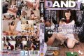 DANDY-487 Do Not Miss The Sign That Should Inspire Unconscious Underwear Too Keen On Raising Children Of Aunt Education Mom To Wet The Pants Seen In The Tutor!VOL.1