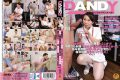"DANDY-538 Ikemen Patients And Two People Alone With The ""semen Collection Room!Mature Nurse Could Not Be Collected Sperm Surprise To Surprise Ejaculation Helped Me A Two-shot Eyes Of Semen Inspection While Apologizing ""VOL.4"