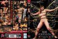 DASD-317 Bondage Swallowtail Yukino Azumi