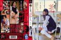 DASD-368 It Is To Be Squid To School Girls. AbeMikako