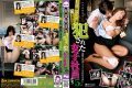DBUD-013 Five Women Were Raped While Our Employees Will Take A Video To The Boss