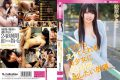 DCOL-042 All-you-can-EHara Yukina That I Want To Give 24 Hours Girl Nui Us At Any Time