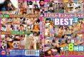 DCX-059 Realistic Document Plus BEST 01