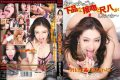 DDB-208 Oh, And Shakuhachi Kiss Is Indecent Suggoi Marina Matsumoto Wow I Want To