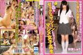 DDK-134 Mind And Body Of An Honor Student And Horny Old Hag To Serve As Class President Is Replaced!Has Become A Vulgar Sex Machine Serious School Girls Atobi Sri