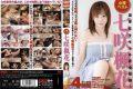 DDT-408 Best Actress Saki Seven Flower Maple