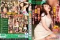 DFGR-008 If Daily Neat Married Woman Also Misere The Erection Chi ● Po Oma ● Rowing Cho Wet, Again And Again In Fellatio Also Get Thrown In The Throat Behind The Moment, Which Is The Mouth Fired!