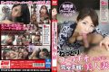 DFRD-005 Completely Subjective!Husband Ji ○ Port The To Soggy And Fellatio Was Want Beautiful Wife