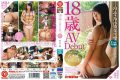 DIC-047 18 Years And 9 Months. 08 Beautiful Breast E Cup × Number Of Experienced Person 1 X Life First Life