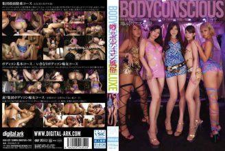 DIGI-221 Body Conscious Customs Of Bodyconscious Deluxe Rumor