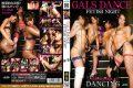 DJDA-002 GALS DANCE FETISH NIGHT