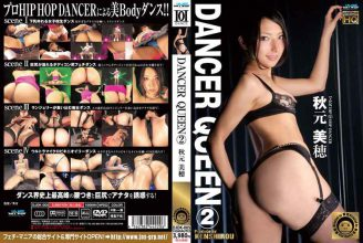 DJDK-005 Miho Akimoto DANCER QUEEN 2