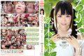DJE-057 Lori Shut! ! Yuki Shape Doting The Girl Eyebrows