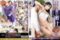 DJSI-046 Raw Panties Breath And Nuo Nectar Juice Juice Of Beautiful Wife