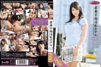 DKH-013 Hotel # 13 Nasty Wife Affair