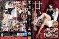 DMBK-051 Ideally Eros DX 4 Hours Of Sweet Upbringing M Man