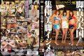 DMOW-035 Leg Blame Heaven!Population Legs Bullying ed Race Queen