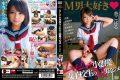 DMOW-063 M Man Bullying Aoi Koharu Of M Man Loves ◆ Muchimuchi Goblin School Girls