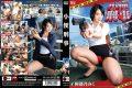 DMOW-079 Piss Criminal Abe 乃Miku