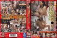 DOJU-029 Production NG Mature Deriheru Miss Tried To Intercrural Sex A Thick Chi ● Port That Painted Aphrodisiac To 11
