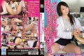 DOKS-356 Erotic Women 3, Which Has Been Provocation Masturbation Watched Skirt