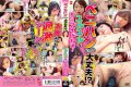 DOPM-0026 When Was The Strap-on Dildo Okay! ?Loose Of Wearing Erotic Idols!