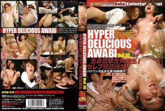 DPHD-010 HYPER DELICIOUS AWABI Vol.10 General Convulsion All Hole Up In Flames! Celebrity Cruel Story Bilingual Woman President! Kano Ayako