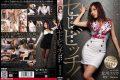 DPMX-002 Serebitchi!Fully Clothed – Kitagawa Erika Of Temptation
