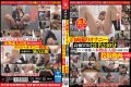 DSDI-007 Dziga Take Masturbation Expensive Purchase Published Extremists Too Add Video Of Real Amateur Daughter Who Were Recruited In 21 People 240 Minutes Site!