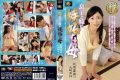 DSE-931 Natsumi Kitahara, Forest Fruit Yazaki Son And Daughter Incest Mother And Jealous Erotic 母