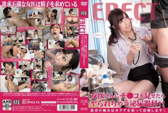 DSKM-094 Urology And Wind Up Being Ya I Showed The Switch To Co ● Joy!!Treat By Attaching The Body Of The Patient Trouble!