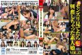 DSKM-140 Amateur Daughter Got Excited When I Look New Senzuri VOL.17