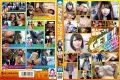 DSS-153 GET! ! Kanto Version Nampa No.153 2013 Amateur