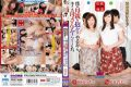 DTKM-041 Because Let Someone Inspire My Mother, Me Yarra To The Kimi's Mother. Yuki Okamura Satomi Shimamura