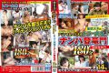 DUSA-008 Nampa Asian Super-popular Actor Tony Ohki Gateway To Success 180 Minutes