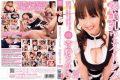 DV-1154 The Busty Beauty Waitress Kanno Sayuki